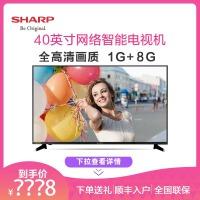 夏普(SHARP)F40YP1 40英寸日本原装进口屏 全高清智能WIFI液晶平板电视 黑色