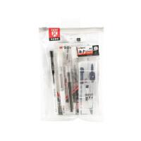 晨光文具考试用笔套装1043 尺规涂卡套装 中性笔/替芯 2B铅笔铅芯 七件套