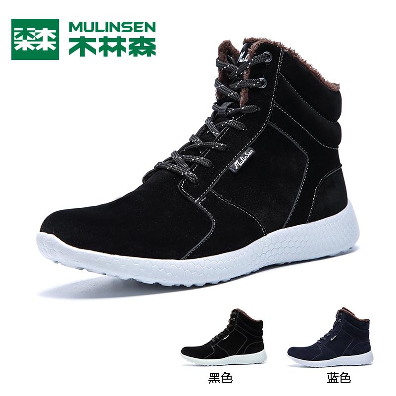 木林森2019冬季加绒保暖棉鞋男鞋高帮鞋男韩版潮鞋子男士
