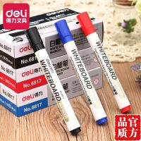 【全店满100减50】得力单头白板笔10支装 易擦拭水性多用白板写字笔展示板笔6817 学生用笔