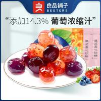 �M�p【良品�子爆�{果汁�糖50gx1袋】 葡萄味�W�t糖果水果�A心糖橡皮糖零食