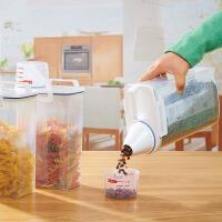 杂粮储物罐 大容量塑料密封罐厨房密封米桶防虫储米箱干果杂粮储物罐