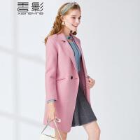 香影双面呢大衣女翻领2017 冬新款时尚修身纯色呢外套长袖显瘦潮