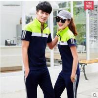 运动套装男短袖立领时尚韩版卫衣休闲装青年男女运动服情侣装