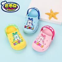 巴布豆软底洞洞鞋儿童拖鞋夏小公主婴儿洗澡1-3岁2凉拖幼童沙滩鞋