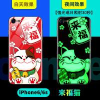 iphone8手机壳苹果8plus套苹果7手机壳iphone7plus防摔夜光玻璃全包7