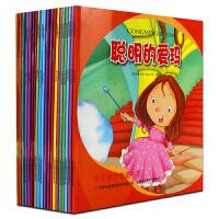 金色童年图画书系(全套20册)小男孩儿卫埃(芬兰)儿童故事书6-8-12岁 7-1周岁一年级小学生课外书籍阅读读物