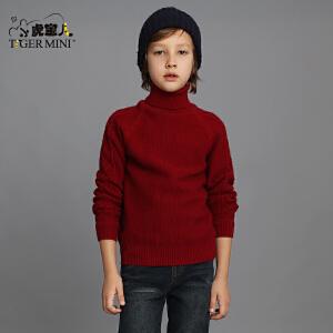 小虎宝儿男童加厚毛衣 儿童套头秋春装中大童韩版外套毛线衣童装