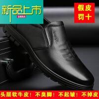 新品上市男士真皮商务休闲皮鞋中年男鞋软底中老年爸爸鞋父亲冬季加绒保暖