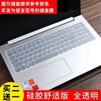 笔记本电脑键盘膜保护贴膜全覆盖联想thinkpad苹果华硕hp戴尔神舟防尘罩套