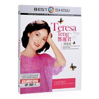 正版载DVD碟片汽车音乐光盘邓丽君专辑经典老歌曲高清MV视频唱片