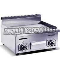 蔓睫煎牛排铜锣烧手抓饼机器商用不锈钢铁板烧设备燃气扒炉电烤冷面机