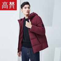 【2件3折 到手价:399元】高梵羽绒服短款男士新款版本修身潮流保暖立领冬季羽绒外套潮