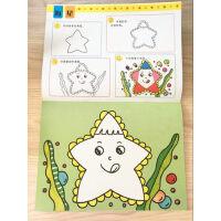 幼儿美术创意画册1-6 套装6册儿童学画画简笔画基础教材幼儿园宝贝宝宝学画水彩笔画画 入门幼儿涂色小孩涂色本