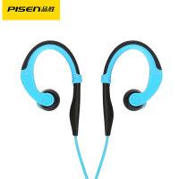 Pisen/品胜 R101耳挂式有线运动耳机跑步迷你 安卓线控入耳式耳机