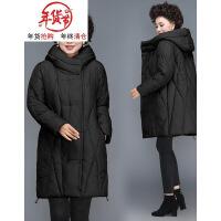 妈妈秋冬装外套40岁50中老年女装羽绒棉衣大码加厚中长款棉袄