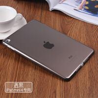 ipad mini4保护套超薄苹果mini4保护套硅胶 迷你mini4壳透明