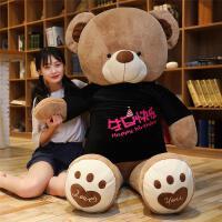 大号泰迪熊公仔玩偶毛绒玩具布娃娃女生睡觉床上抱抱熊可爱女超大