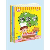 幼儿开心早早学系列(6册)