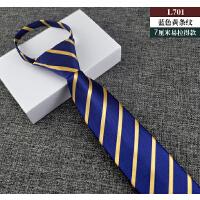 领带男拉链7CM英伦韩版休闲正装新郎结婚懒人免打一易拉得领带窄2018新品