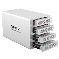 奥睿科ORICO 3549RUS3 3.5英寸全铝高速usb3.0磁盘阵列 四盘位硬盘柜多盘位raid硬盘盒外置盒 esata存储阵列柜 银色