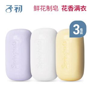 子初孕妇洗衣皂植物洗衣皂120g*3块 孕妇内衣内裤清洁皂