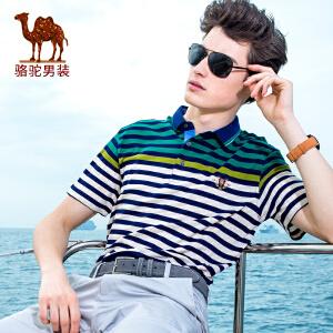 骆驼男装 夏季新款条纹翻领绣标POLO衫商务休闲短袖T恤衫男