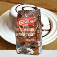 雀巢三花果�龇�500g巧克力味布丁粉甜品�c心 烘焙原料