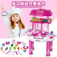 热卖仿真儿童过家家玩具套装 宝宝益智餐具厨房玩具