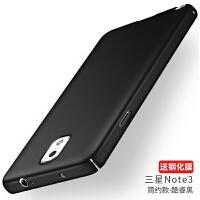 三星note3手机壳sm磨砂n9009硬壳N9002保护套N9008V闹特N9006硅胶