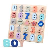 儿童积木玩具木制数字字母女孩男孩宝宝婴儿早教益智