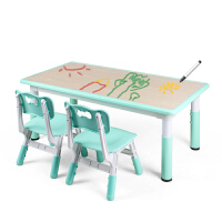 幼��@�和�桌椅套�b��字桌�W�游�蛲婢咦揽缮�降����小桌子多功能