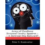 【预订】Army-Of-Excellence Divisional Cavalry Squadron -- A Doc