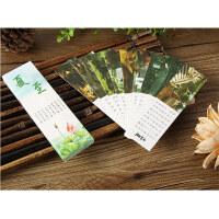 中国风书签 盒装复古创意纸质纪念品24张/30张入 送麻绳