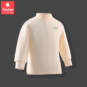 【1件3折价:32.7】纤丝鸟童装男童保暖高领T恤女童加厚空气棉上衣打底衫宝宝衣服