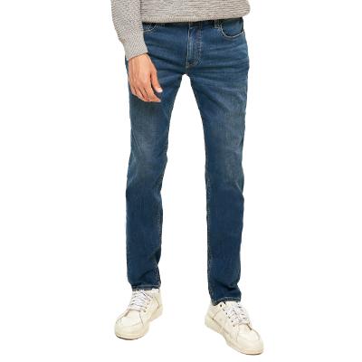 网易严选 1233003 男士窄脚牛仔裤 *2件 +凑单品