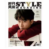 时代风尚STYLE杂志2018年1-2月期创刊号黄轩童瑶猫妖传芳华 现货 杂志订阅