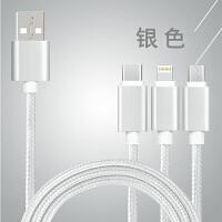 一拖三数据线多功能3A快充苹果安卓Type-c三合一加长2米充电器线
