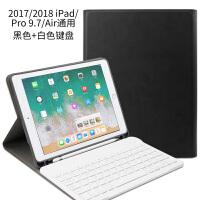 2018新款苹果ipad蓝牙键盘保护套9.7英寸带笔槽pro9.7可拆卸键盘壳子2017版6网红超薄 iPad9.7黑
