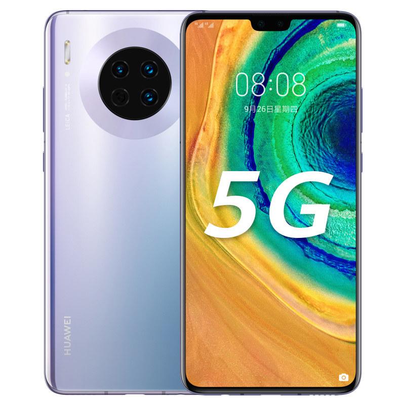 【当当自营】Huawei/华为 Mate30 (5G)麒麟990超感光徕卡三摄5G芯片智能手机mate 305g_星河银(8GB+256GB-5G版),官网标配