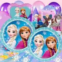 宝宝儿童生日派对用品小孩礼物聚会装饰布置创意道具冰雪奇缘气球