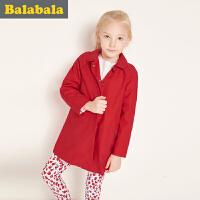 巴拉巴拉童装 女童外套大衣中大童上衣2017 春装新款小孩 儿童风衣女