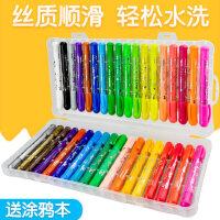 美术王国24色36色旋转蜡笔可水洗水溶性油画棒儿童炫彩棒安全无毒