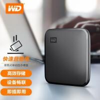 Seagate希捷Innov8 8TB 移动硬盘 8t 3.5英寸 USB-C 无需外接电源桌面硬盘 USB3.1 暗夜黑 STFG8000400 新颖设计 力美兼顾