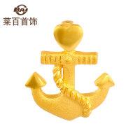 菜百黄金首饰足金吊坠船锚黄金项坠时尚项坠女士
