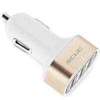 飞毛腿(SCUD)SC-C303三USB输出车载充电器独立2.1A MAX3.1A