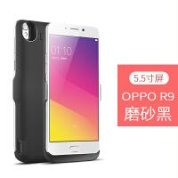 OPPOR9m闪充电宝r11专用背夹电池r9s手机壳式plus超薄r11s冲r9tm/r9st/r1