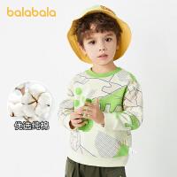 【3件4.5折:72】巴拉巴拉宝宝长袖T恤儿童童装男童时尚春装2021新款小童洋气上衣
