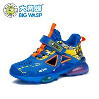 【1件5折价:139元】大黄蜂童鞋儿童网鞋透气软底旅游鞋2021新款时髦跑步鞋男童运动鞋