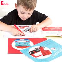 Endu恩都画画本 儿童画画书 涂色本3-6岁幼儿园宝宝填色涂鸦4本套装